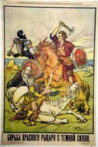 1918anne