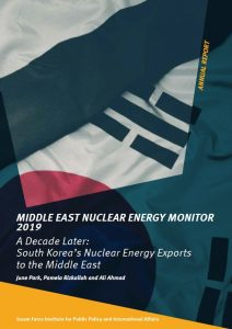 AUB 2019 Middle East Nuclear Monitor
